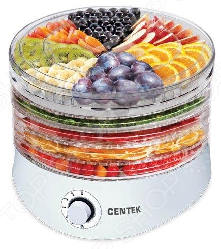 Сушилка для овощей и фруктов Centek CT-1657