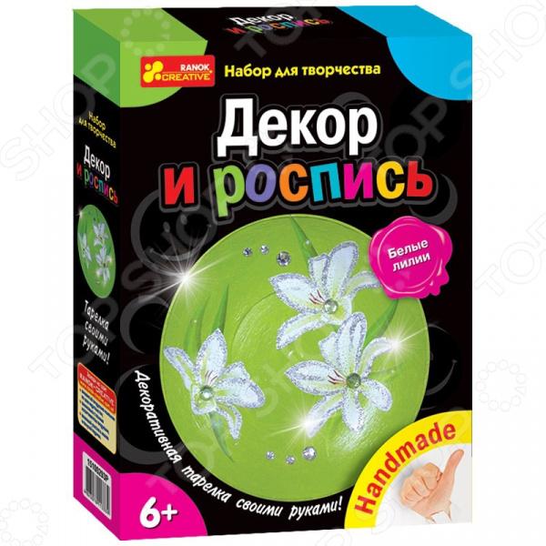 Декупаж по пластику Ранок «Белые лилии»