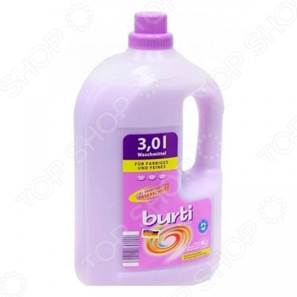 Жидкое средство для стирки Burti Liguid