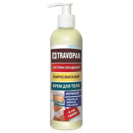 Купить Крем для тела ночной Travopar с жиросжигающим эффектом