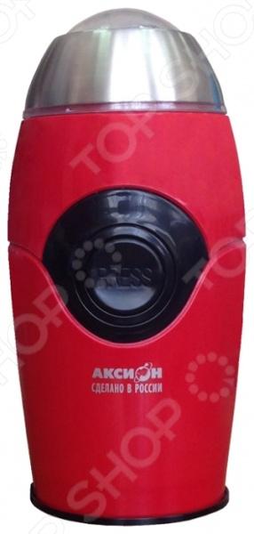 Кофемолка Аксион КМ-22. В ассортименте