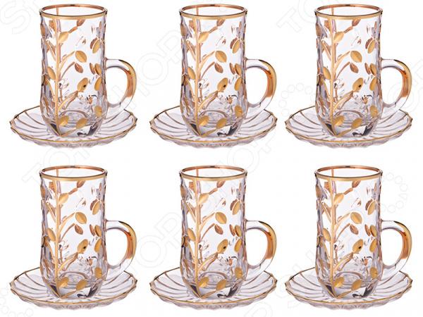Кофейный набор Same «Лаурус» 103-189