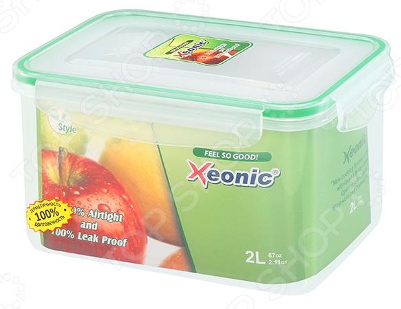 Контейнер для продуктов Xeonic XE052