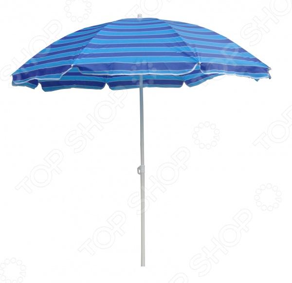 Зонт пляжный KB 001-025 Зонт пляжный KB 001-025 blue /Голубой/Синий