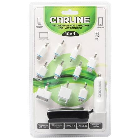 Купить Зарядное устройство автомобильное универсальное Carline CH-10-1W