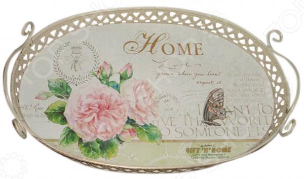Поднос для сервировки Gift'n'home «Уютный дом»