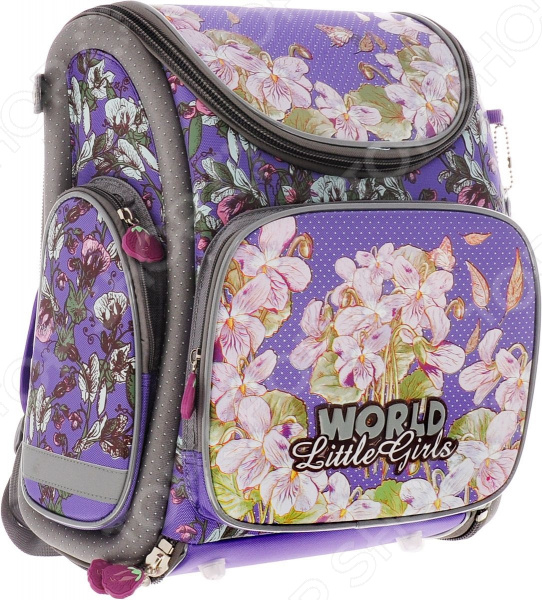 Рюкзак школьный Grizzly RA-771-9/1