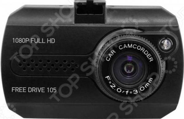 Видеорегистратор Digma FreeDrive 105 видеорегистратор digma freedrive ojo black