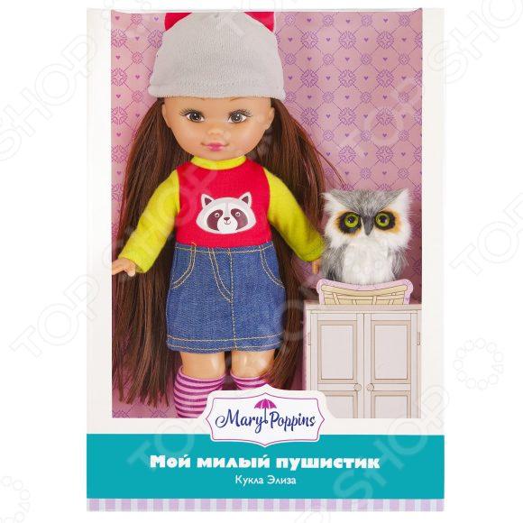 Кукла Mary Poppins «Элиза. Мой милый пушистик Совенок»