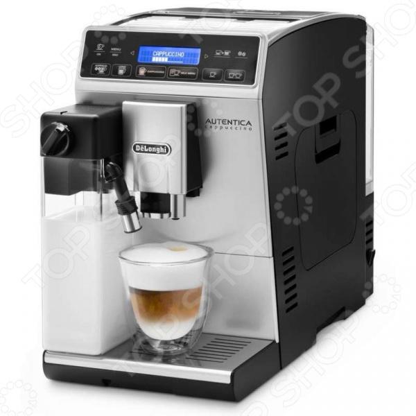 Кофемашина ETAM 29 660