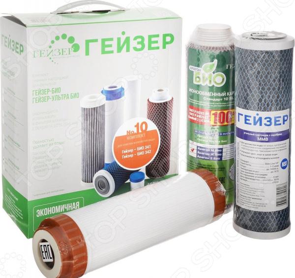 Набор кассет к фильтру для воды Гейзер 50038