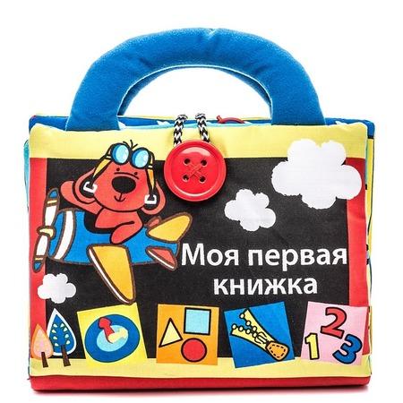 Купить Мягкая игрушка развивающая K'S Kids «Моя первая книжка-2»