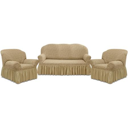 Купить Натяжной чехол на трехместный диван и чехлы на два кресла Karbeltex «Престиж» 10029 с оборкой