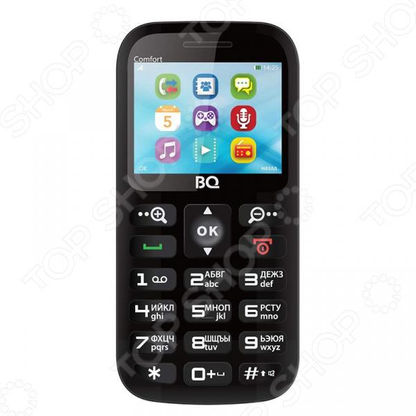 Телефон мобильный BQ Comfort классическая модель для людей, которые не видят смысла в дополнительных функциональных возможностях. Это устройство умеет самое необходимое: принимать и совершать звонки, отправлять текстовые сообщения. При этом емкая батарея позволяет работать телефону на протяжении длительного времени без подзарядки.  Забота о близких Телефон подойдет многим, но в особенности пожилым людям. В большинстве случаев пользователи преклонного возраста используют мобильный исключительно как средство связи, не обращаясь к дополнительным функциональным возможностям устройства. Звонить и отвечать на звонки самое главное для них. При этом процесс должен быть максимально простым и комфортным.  Удобные кнопки, крупный экранный шрифт, громкий динамик.  Встроенный фонарик, который включается специальной кнопкой на корпусе, даже если телефон выключен.  Предусмотрена тревожная кнопка для чрезвычайных ситуаций. С ее помощью можно набрать один их трех заранее введенных номеров. Если ни на один из них не получится дозвониться, то система начнет рассылать SMS сообщения нужно заранее ввести текст .  Механический переключатель блокировки клавиатуры.  Режим увеличительной лупы . При помощи встроенной камеры можно увеличить текст к примеру, на упаковке товара, чеке .  Другие преимущества BQ Comfort  Встроенный FM-приемник для прослушивания любимых радиостанций.  Поддержка двух Sim-карт.  Камера 0,3 МП.  Док-станция с функцией зарядки в комплекте.