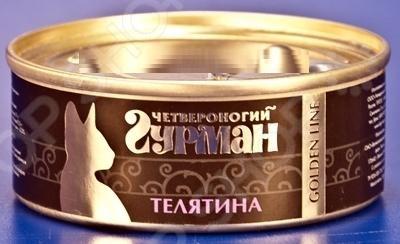 Корм консервированный для кошек Четвероногий Гурман Golden «Телятина»