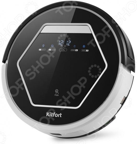 Робот-пылесос с УФ-лампой KITFORT КТ-553