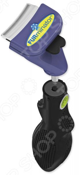 Фуминатор для собак мелких пород FURminator FURflex «Комбо»