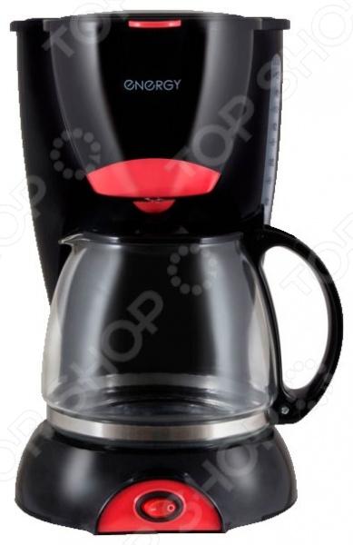 Кофеварка Energy EN-606 кофеварка delonghi en 500 коричневый
