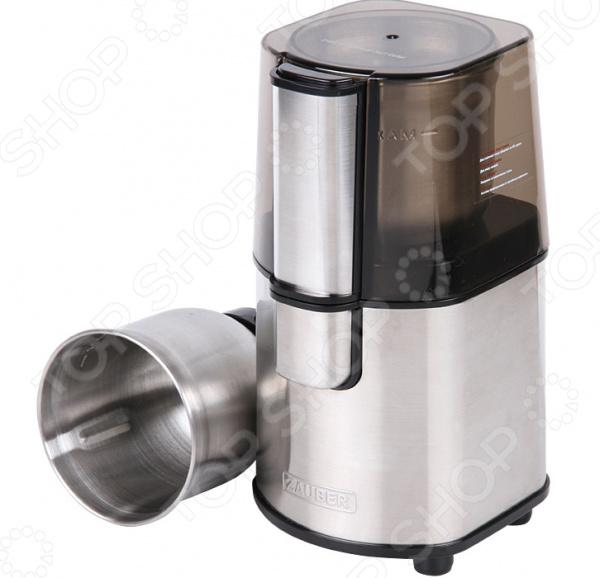 Кофемолка Z481