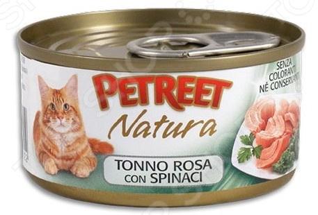 Корм консервированный для кошек Petreet Natura Tonno Rosa con Spinaci