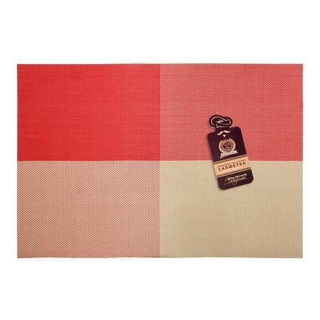 Купить Салфетка для сервировки Marmiton «Геометрия» 16161