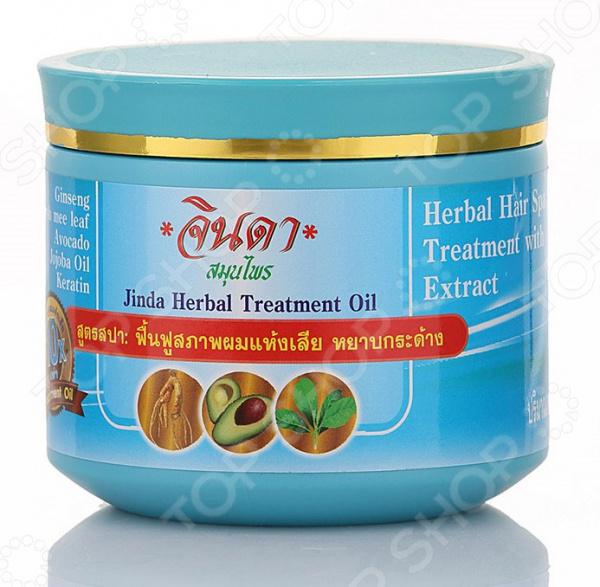 Маска целебная для волос «Тайский секрет» с кератином