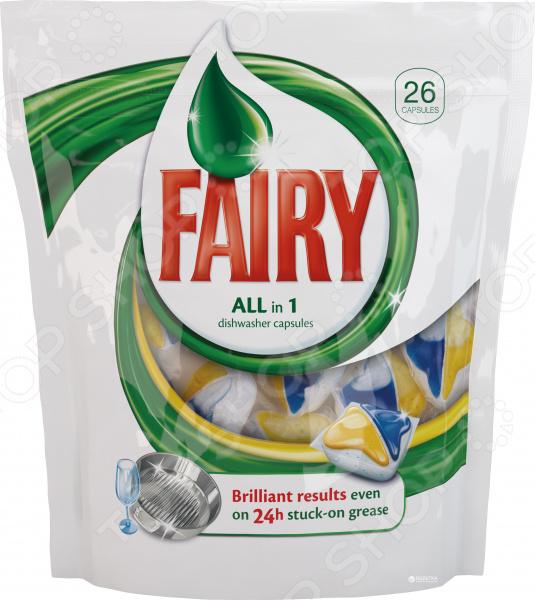 Капсулы для посудомоечных машин Fairy All-in-1 арбидол 100мг 10 капсулы