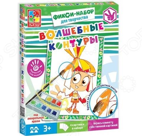 Набор для детского творчества Vladi Toys «Волшебный контур. Фиксики 1»
