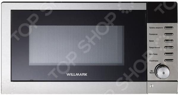 фото СВЧ-печь WILLMARK WMO-236DH, Микроволновые печи (СВЧ)