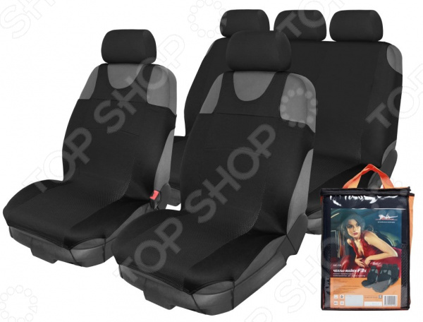 Набор чехлов-маек для передних и задних сидений Airline ASC-F3k laurent gerra bourg en bresse
