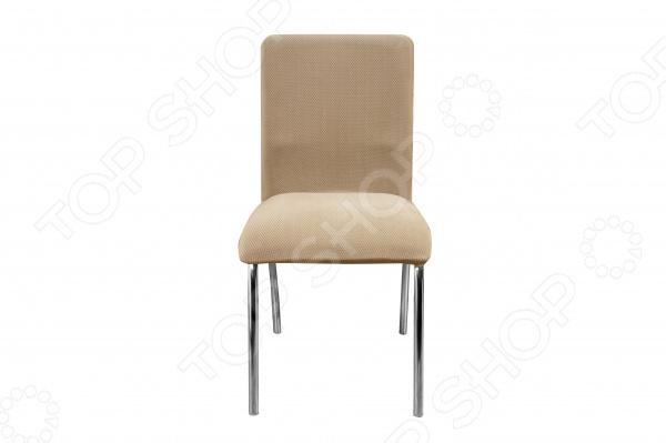 Кардинальное изменение интерьера Натяжной чехол на стул Медежда Бирмингем инновационный чехол, который даст вторую жизнь старой мебели, поможет ей засиять новыми цветами и кардинально преобразит интерьер. Чехол натягивается и садится на мебель за счет эластичных нитей, а также легкой ткани, которая придает визуальный объем. Чехол изготовлен из стрейчевого велюра, очень приятен на ощупь. Вещи из него даже спустя много лет смотрятся, как новые. Велюр по праву один из уверенных лидеров среди мебельных тканей. Защита мебели Сохранение чистоты и гигиеничности это немаловажная часть работы, с которой чехол с легкость справляется. Он используется не только для трансформации интерьера, но и для защиты от пыли, пятен, а хозяев от необходимости регулярной чистки. А ведь оригинальную ткань от мебели не так то просто выстирать. Поэтому чехол будет не только красивым дополнением, но и необходимой мерой предосторожности.  Преимущества  Сделан из мягкой ткани, приятной на ощупь.  Хорошо принимает форму кресла.  Обладает повышенной износостойкостью.  Ткань не деформируется и не выцветает после стирки.  Материал не просвечивает. Одежда для вашей мебели Способов обновить старую мебель не так много. Чаще всего приходится ее выбрасывать, отвозить на дачу или мириться с потертостями и поблекшими цветами. Особенно обидно избавляться от мебели, когда она сделана добротно, но обивка подвела. Эту проблему решают съемные чехлы для мебели, быстро набирающие популярность в России. Незаменимы в домах с маленькими детьми и домашними животными, в гостиных, где устраиваются застолья и посиделки, в интерьерах офисов. В съемных квартирах они помогут сохранить чистоту и гигиеничность. Но все-таки главное предназначение чехлов это эстетическое обновление интерьера.