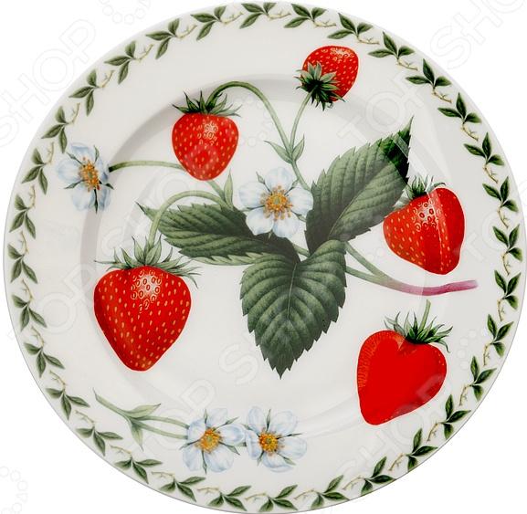 Тарелка десертная Maxwell&Williams «Земляника»