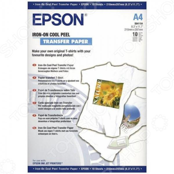 Термобумага Epson C13S041154