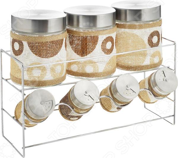 Набор банок для сыпучих продуктов Patricia «Круги» IM99-3906 набор контейнеров patricia круглых 7 предметов im99 1401