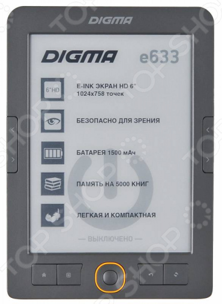 Электронная книга Digma E633 электронная книга digma r63s