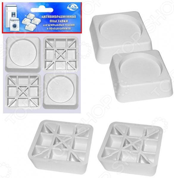 Подставки антивибрационные для стиральных машин и холодильников Мультидом МТ76-35 поглотитель запаха для холодильников selena