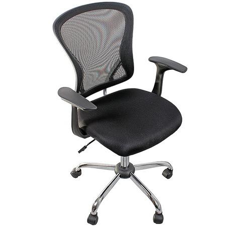 Кресло офисное College H-8369F
