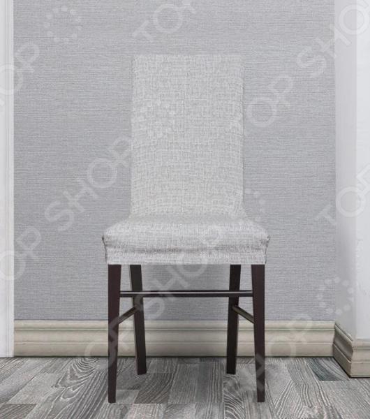 Комплект натяжных чехлов на стул Еврочехол «Андреа». Цвет: карамельный