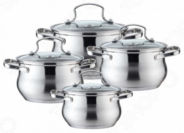 Набор посуды Kelli KL-4208