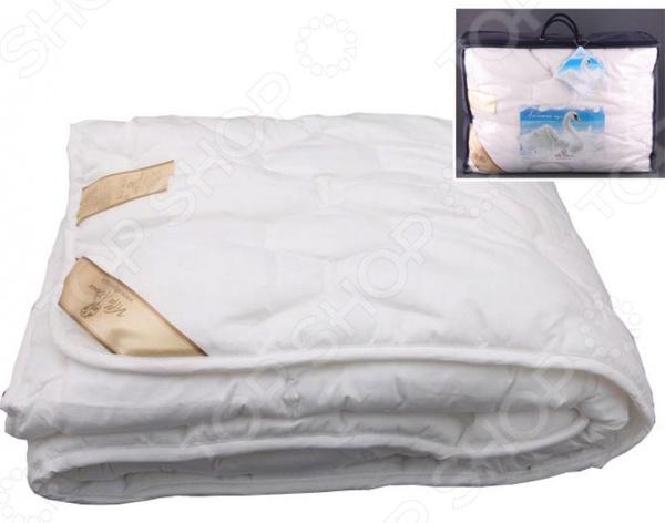 Одеяло «Лебяжий пух»