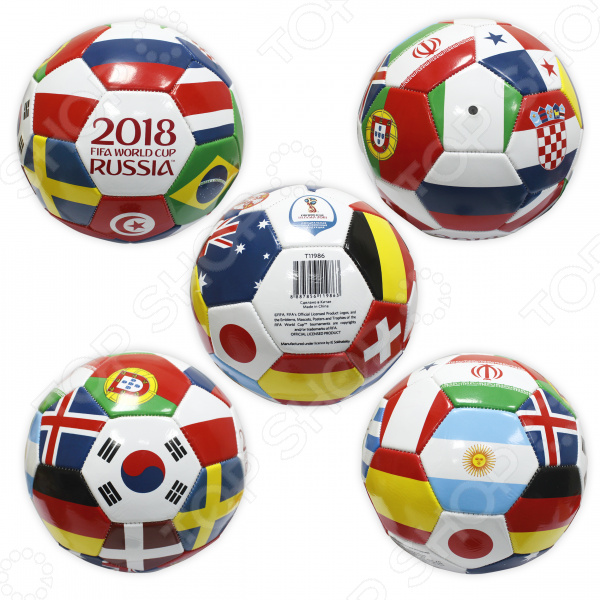 Мяч детский FIFA 2018 Finalist игра для ps3 fifa 17