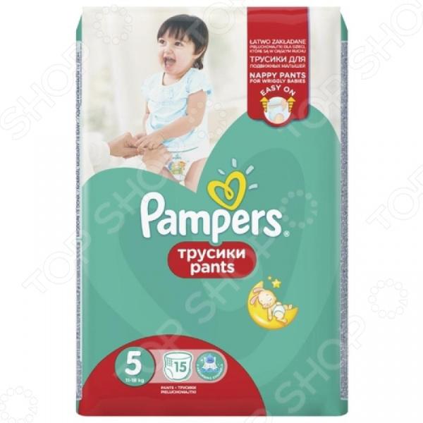Подгузники-трусики Pampers Pants 11-18 кг, размер 5, 15 шт.