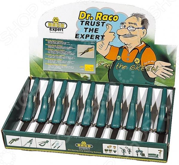 Ножницы для стрижки травы Raco 4202-53/110-H10
