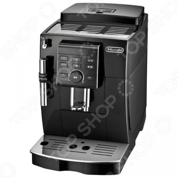 Кофемашина ECAM 23 120 B