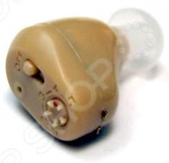 Усилитель звука Острослух ZDC-900B цена