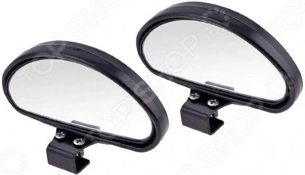 Набор зеркал заднего вида MO-1711