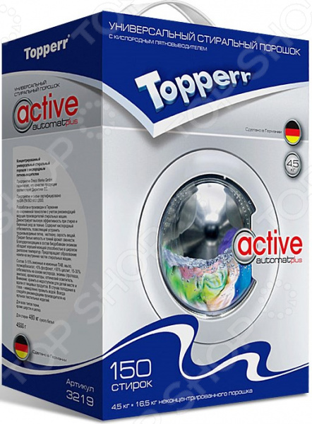 Стиральный порошок Topperr 3219 средство от накипи topperr для чайников и водонагревательных приборов 250 мл