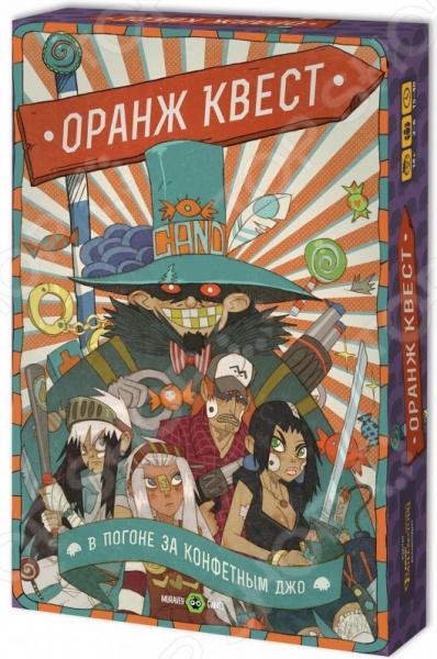 Игра настольная для взрослых Muravey Games «Оранж Квест: в погоне за Конфетным Джо»