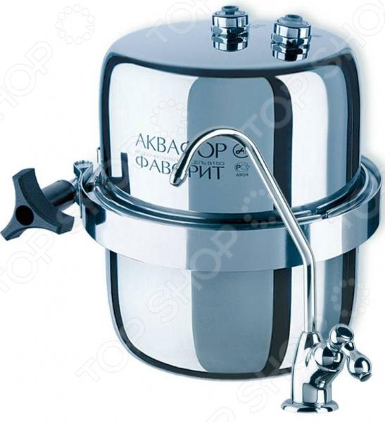 Водоочиститель Аквафор В150-5 Фаворит фильтр стационарный аквафор фаворит в150 многоступ исп 5