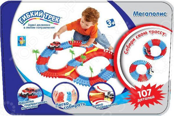 Zakazat.ru: Конструктор - гоночный трек 1 Toy «Мегаполис»: 107 детали
